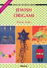 Cover of Jewish Origami by Florence Temko