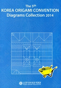 Cover of Korea Origami Convention 2014