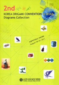 Cover of Korea Origami Convention in Seoul - 2nd - 2011