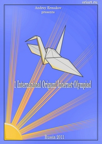 Cover of Olympiad 5