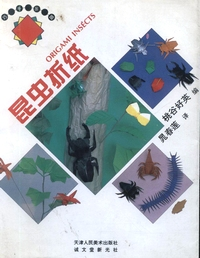 Cover of Origami Insects by Yoshihide Momotani