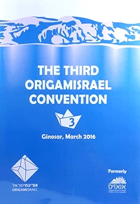 Cover of OrigamIsrael 2016 3rd Convention