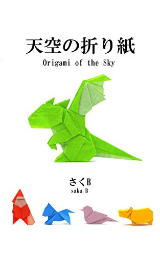 Featured Image Test - Origami.me | 500x313