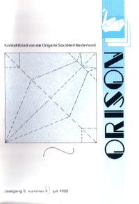 Cover of Orison 6/04