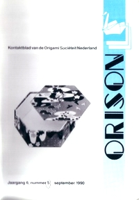 Cover of Orison 6/05