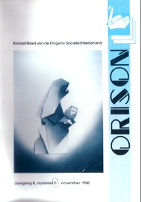 Cover of Orison 6/06