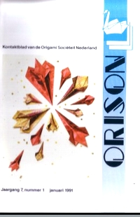 Cover of Orison 7/01