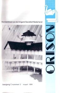Orison 7/02 book cover