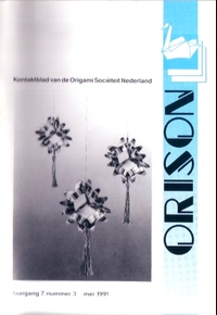Cover of Orison 7/03