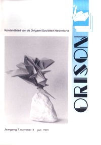 Orison 7/04 book cover