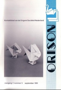 Cover of Orison 7/05