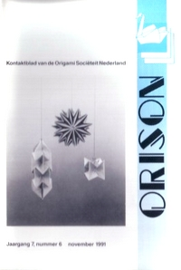 Cover of Orison 7/06
