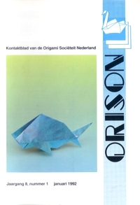 Cover of Orison 8/01