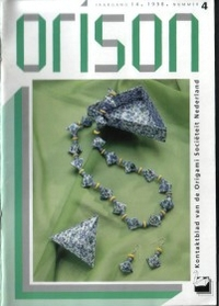 Cover of Orison 14/04