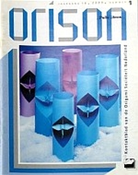 Cover of Orison 16/01