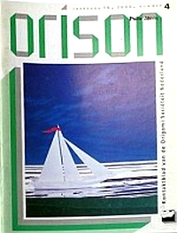 Cover of Orison 16/04
