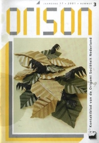 Cover of Orison 17/03