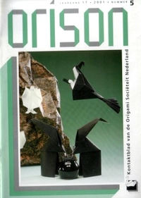 Cover of Orison 17/05