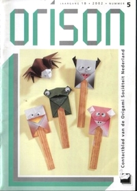 Cover of Orison 18/05