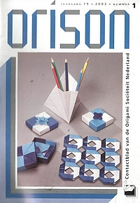 Cover of Orison 19/01