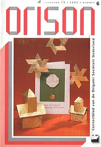 Cover of Orison 19/06