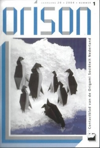 Cover of Orison 20/01