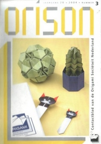 Cover of Orison 20/03