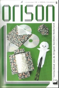 Cover of Orison 20/05