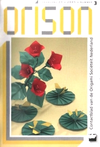 Cover of Orison 21/03