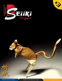 Cover of Seiiki Origami 3