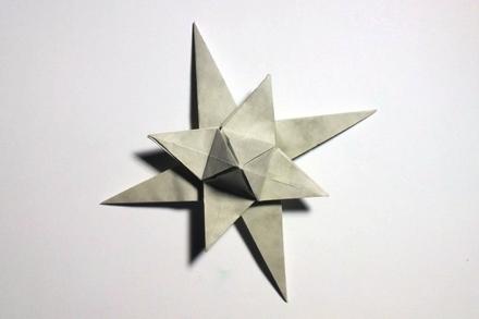 7 VOG 2 Origami E-Book | 293x440