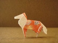 Origami Collie by Robert J. Lang on giladorigami.com