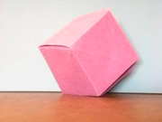 Origami Cube by Robert J. Lang on giladorigami.com