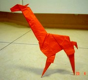Origami Giraffe by Peter Engel on giladorigami.com