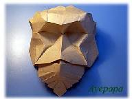 Origami Ape mask by Seishi Kasumi on giladorigami.com