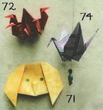 Origami Four birds ornament by Anita F. Barbour on giladorigami.com