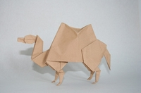 Origami Camel by John Montroll on giladorigami.com
