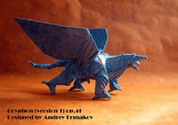 Origami Griffin by Andrey Ermakov on giladorigami.com
