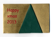 Origami Xmas tree card by Michel Grand on giladorigami.com