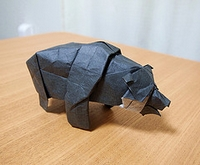 Origami Grizzly bear by Seth M. Friedman on giladorigami.com
