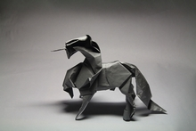 Origami Unicorn by Andrey Ermakov on giladorigami.com