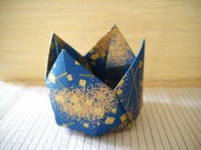 Origami Tulip cup by Tomoko Fuse on giladorigami.com