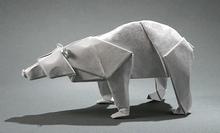 Origami Polar Bear (Quentin Trollip) - Paper Folding / Papier ...   133x220