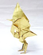 Origami Crane - standing by Jun Maekawa on giladorigami.com