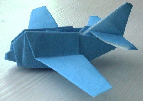 194 Square Origami Airplane By Matsuno Yukihiko On Giladorigami