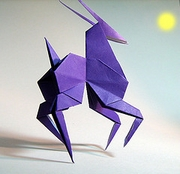 Origami Antelope by Alice Blumberg on giladorigami.com
