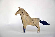 Origami Racehorse by Patricio Kunz Tomic on giladorigami.com