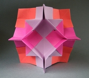 Origami Enigma cube by David Mitchell on giladorigami.com