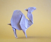 Origami Camel by Fred Rohm on giladorigami.com