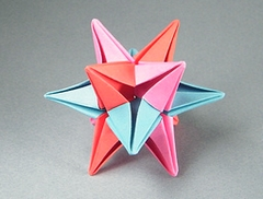 Origami Omega star by Philip Shen on giladorigami.com